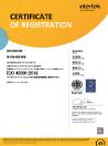 ISO 45001認証取得