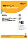 ISO 9001認証取得