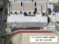 <施工中>鹿児島南高校校舎改築(2期)工事(建築、債務)の写真